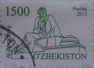 узбекистан 2013 хоразмий 1500