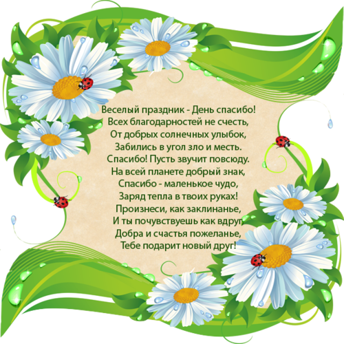Сегодня праздник - Страница 3 0_148869_36a4c4f0_L