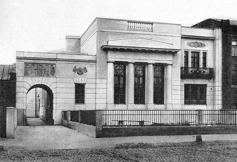 Дом Шехтеля на Большой Садовой