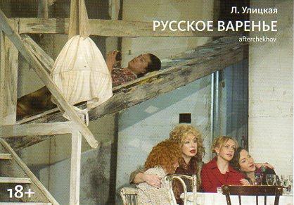 https://img-fotki.yandex.ru/get/195786/23478154.75/0_17680d_9ad829eb_orig.jpg