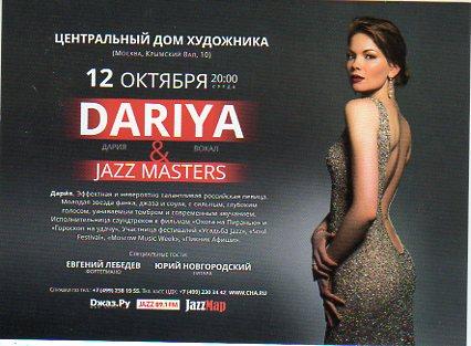 https://img-fotki.yandex.ru/get/195786/23478154.75/0_17680f_171d9ea2_orig.jpg