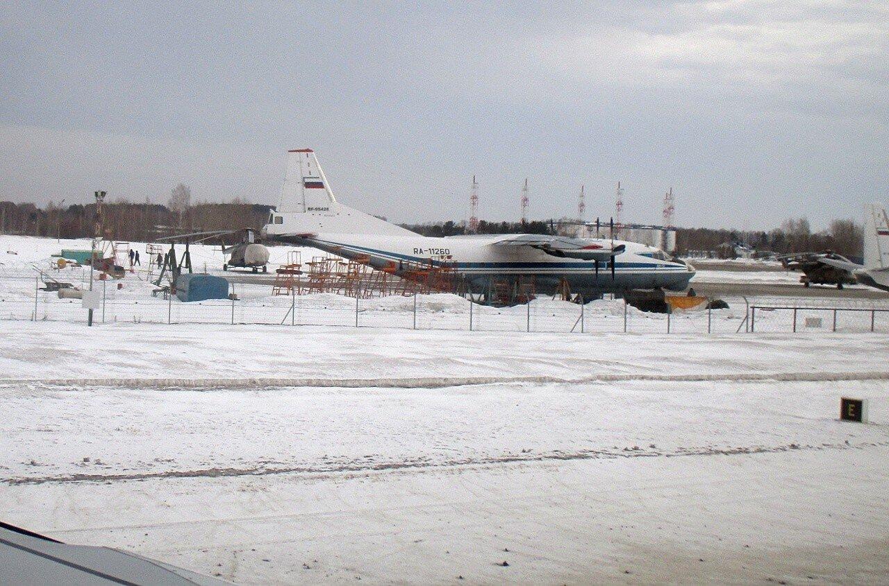 Аэропорт Кольцово.