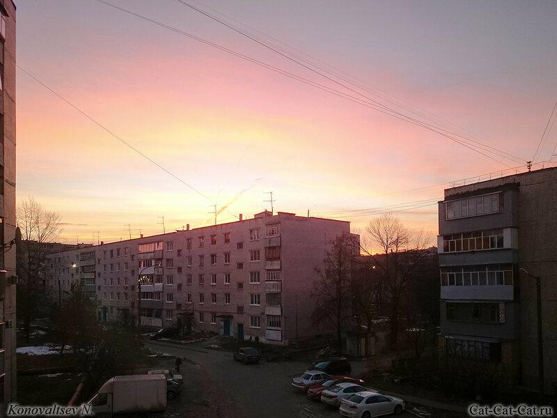 Восход
