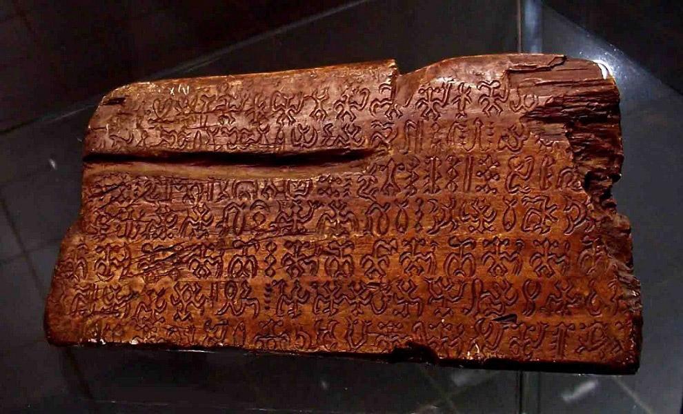 Несколько десятков деревянных предметов с надписями Ронго-ронго были найдены на Острове Пасхи.