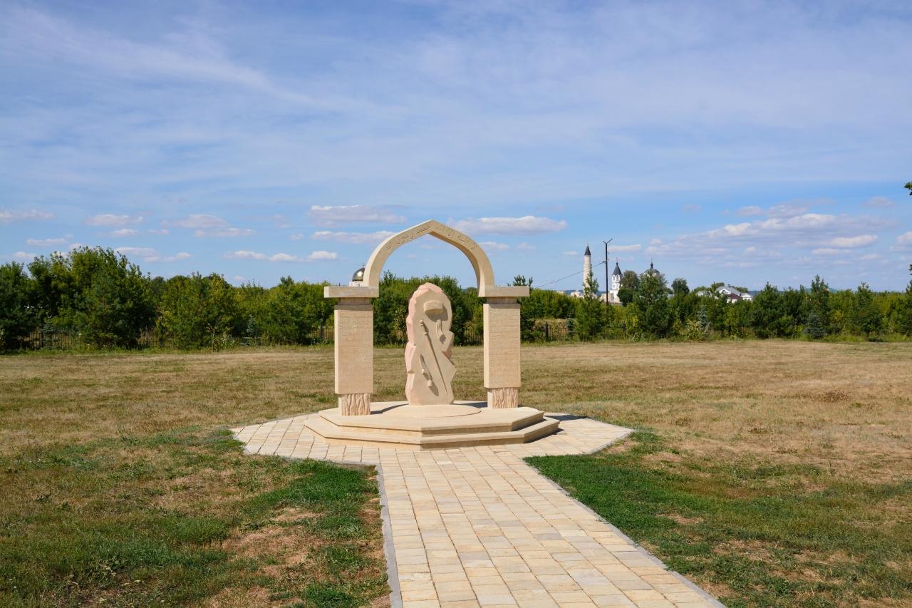 Памятный знак сахибам