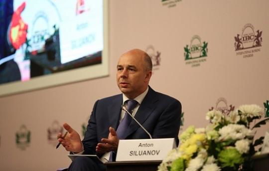 Силуанов подсчитал остатки Резервного фонда