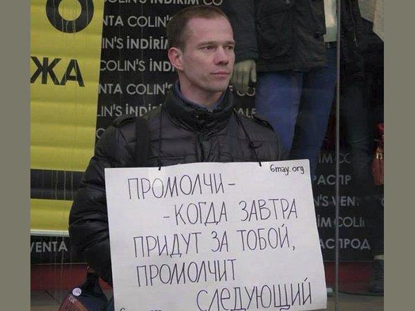 Музыкант Борис Гребенщиков написал письмо поддержки Ильдару Дадину