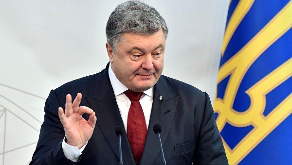 ВУкраинском государстве попросили завести дело огосизмене вотношении Порошенко