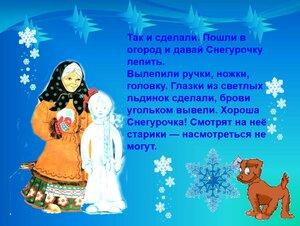 Морозко-2.jpg