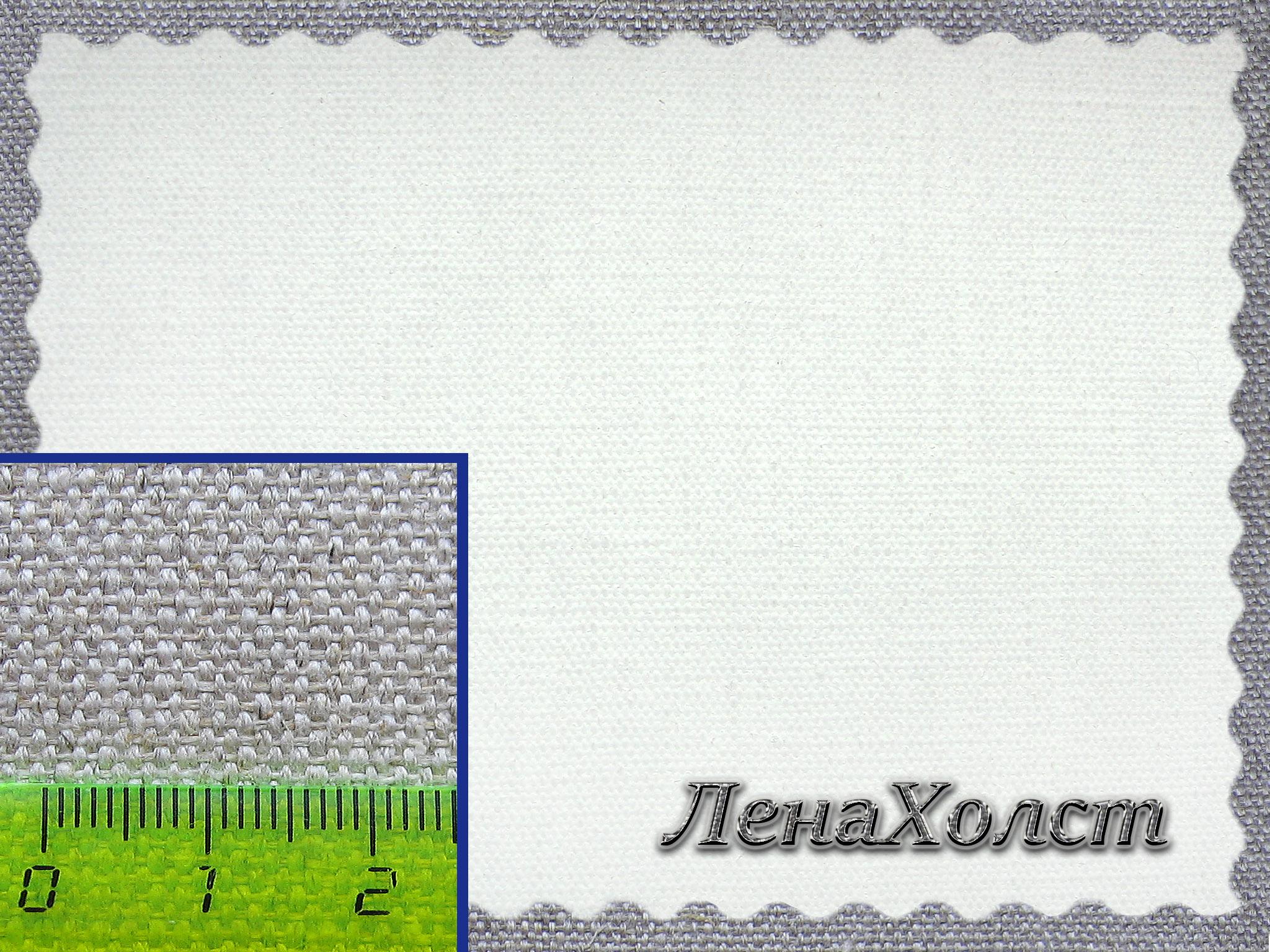 Грунтованный крупнозернистый холст из 100% льна ЛЕНАХОЛСТ 410