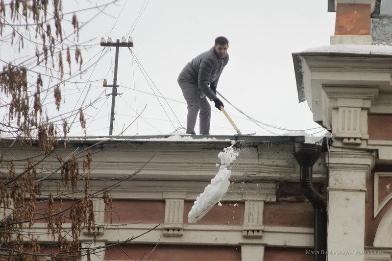Новогодний Саратов, проспект Кирова, 30 декабря 2016 года