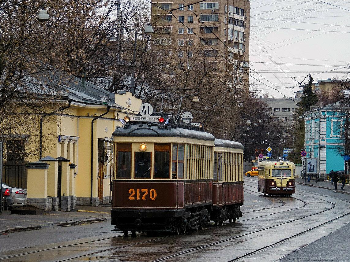 КМ - 270