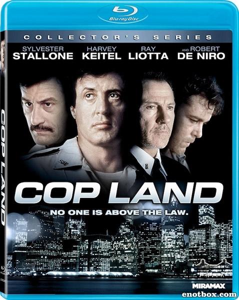 Полицейские / Страна полицейских / Cop Land (1997/BDRip/HDRip)