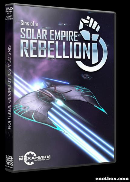 Sins of a Solar Empire - Rebellion [v 1.86 + 3 DLC] (2012) PC | RePack от R.G. Механики