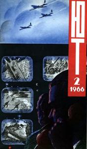 Журнал: Юный техник (ЮТ). - Страница 5 0_1a9c03_3b4dbed7_orig