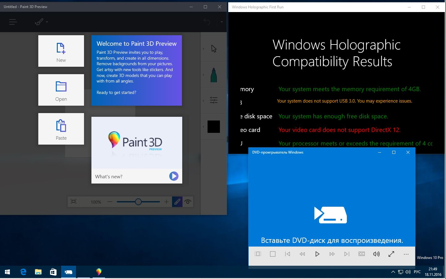 Windows 10 14393 ltsb торрент
