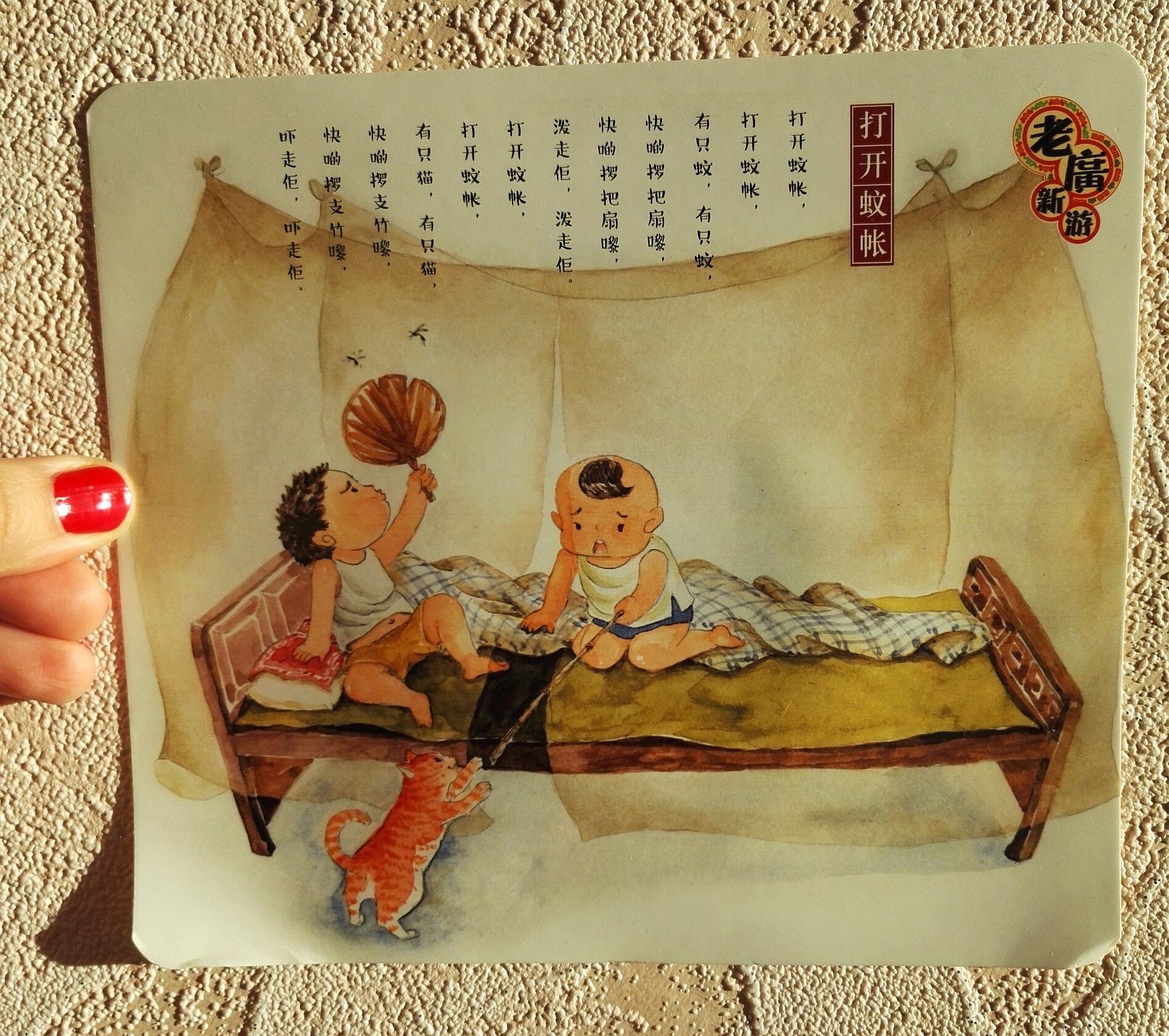 Поздравительные открытки и новогодние картинки с китайским 20