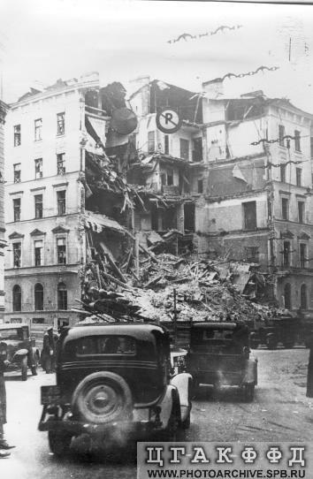 1 октября 1941.jpeg