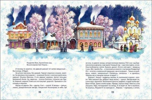 Рассказы русских про это фото 254-893