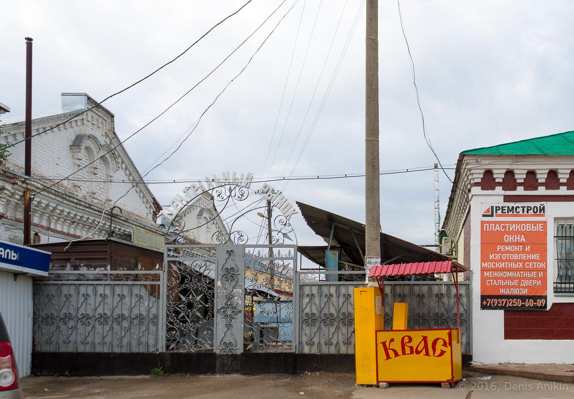 Калининск фото 17