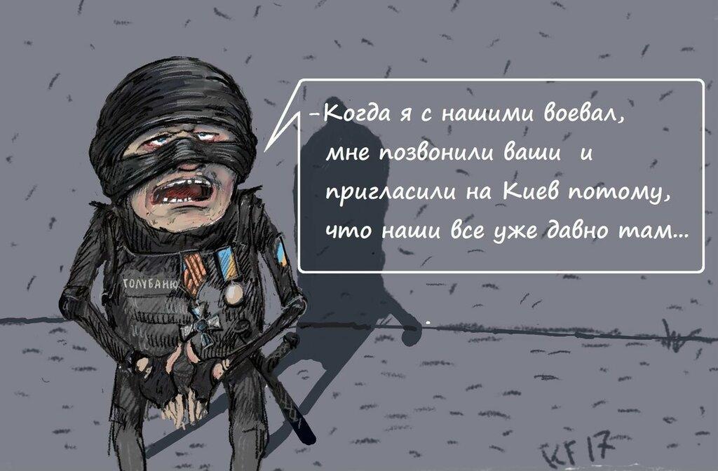 Украинские танкисты способны остановить противника и пробить его оборону, - Порошенко - Цензор.НЕТ 7184