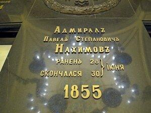 Крым, Севастополь, Собор кн.Владимира