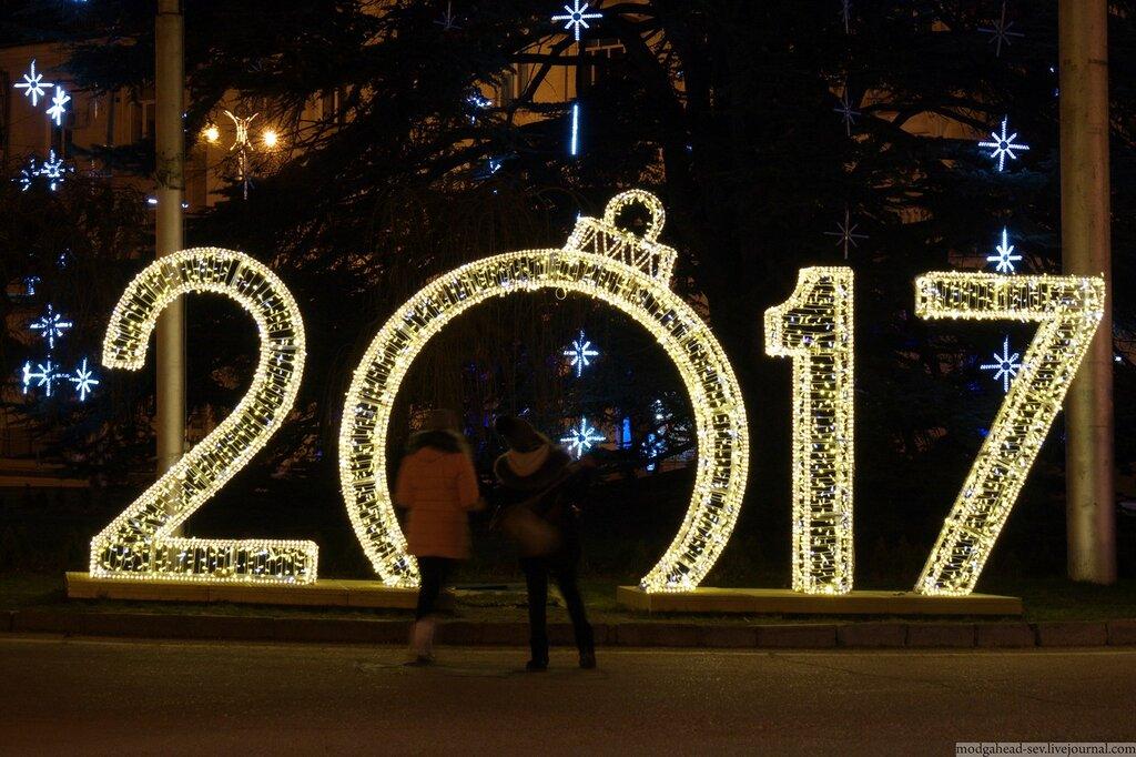 """Пятница 13-е или в очередной раз """"С Новым годом!"""""""