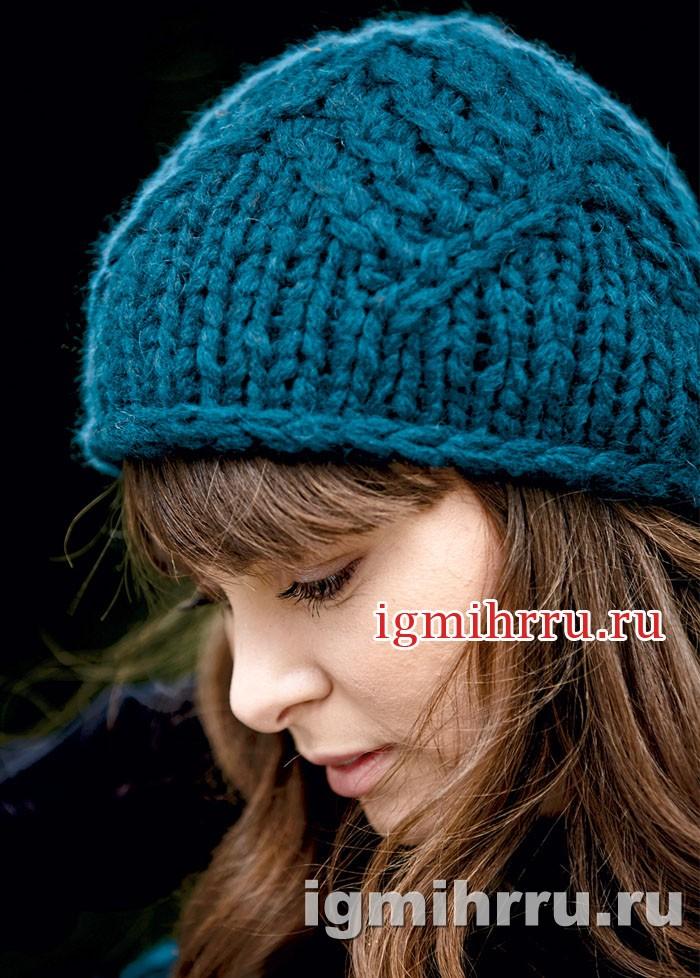 Синяя теплая шапочка с ромбами. Вязание спицами