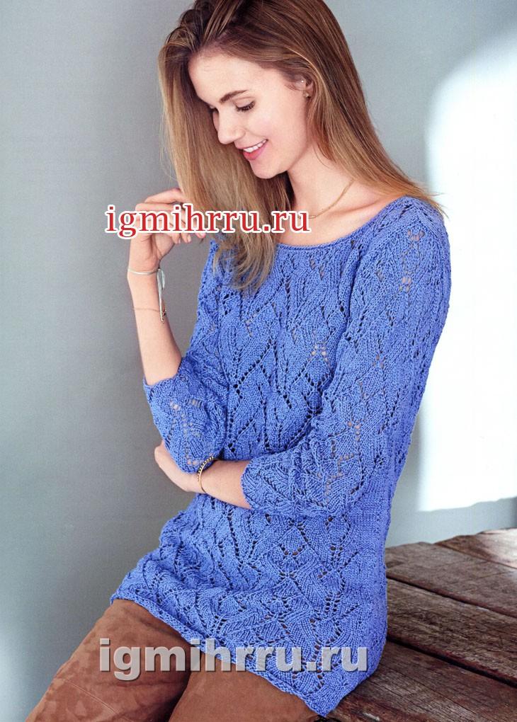 Женственный голубой пуловер с ажурным узором. Вязание спицами