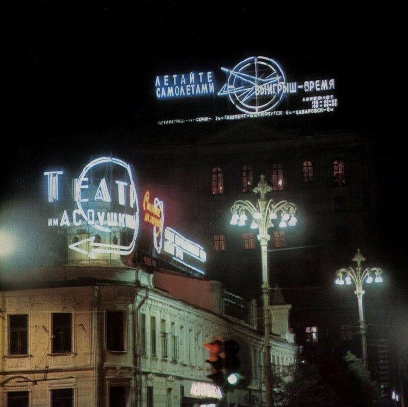 525230 Пушкинская площадь кон. 60-х.jpg
