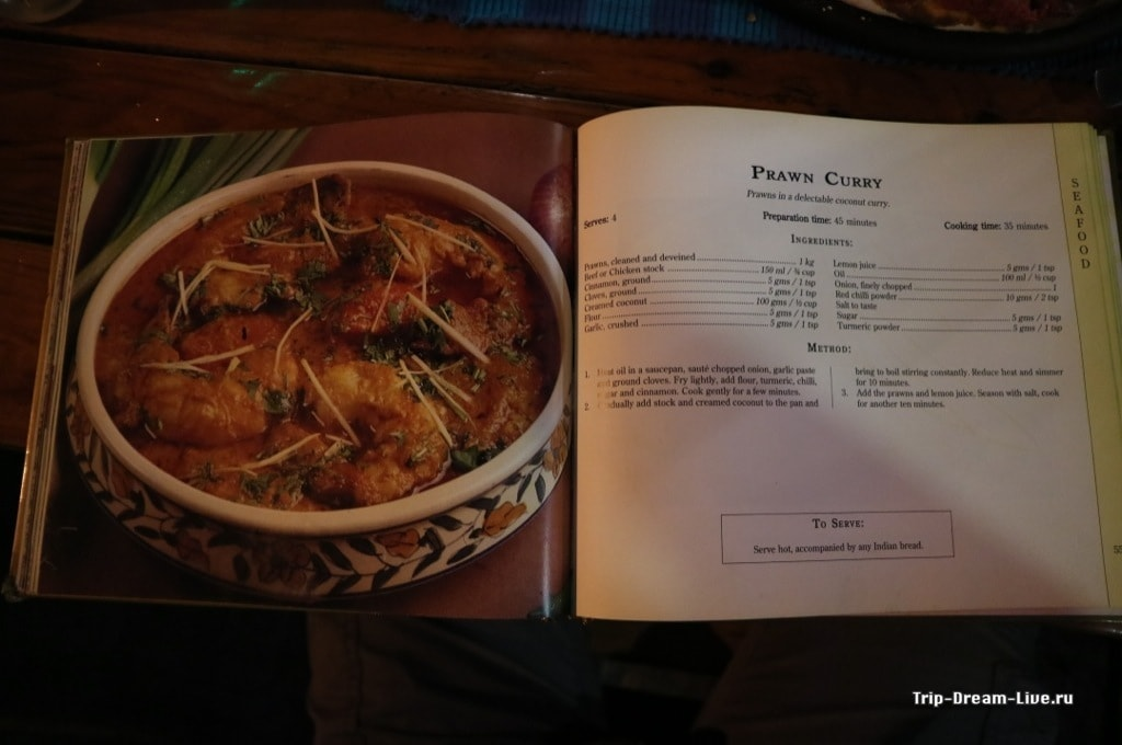 Рецепт блюда, которое мы заказали в Talk of the Town