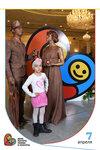 177_7 апреля 2017_Фотозона Райский сад и арт-объект Логотип Дня матери_День матери, любви и красоты.jpg