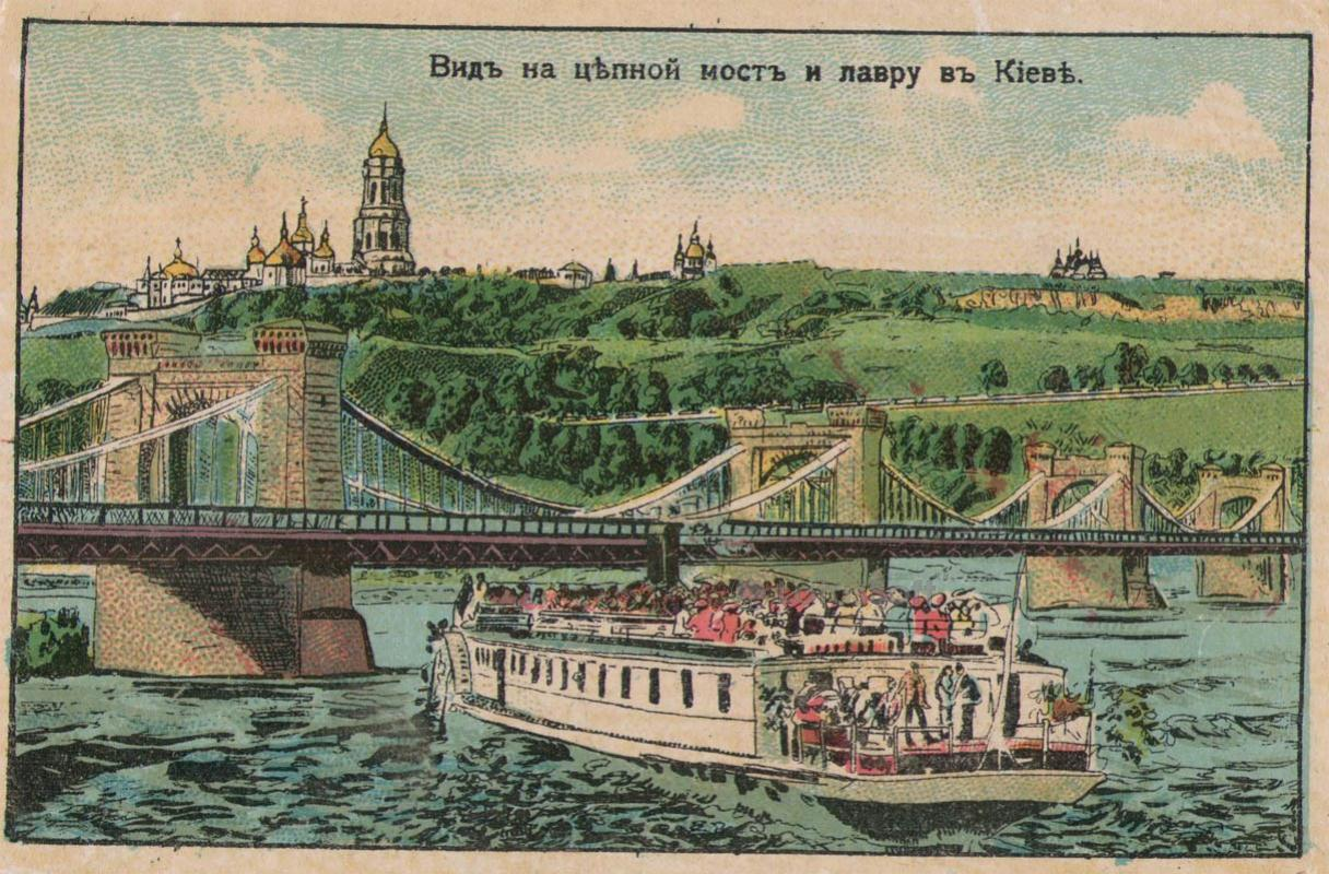 Вид на цепной мост и лавру