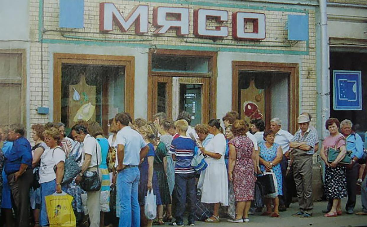 1990. Магазин № 70 Москворецкого РТО