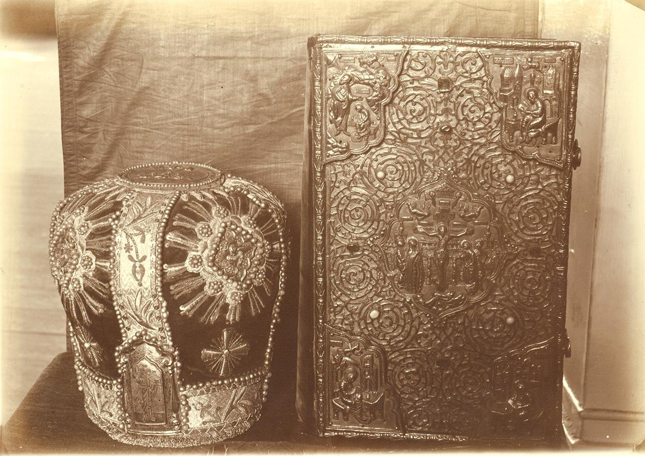 Церковная утварь. Митра из зеленого бархата времени Ивана Грозного и Евангелие 1649 года