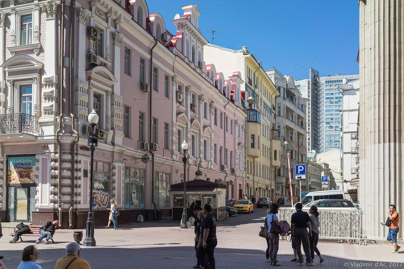 Полет Маргариты - Большой Николопесковский переулок