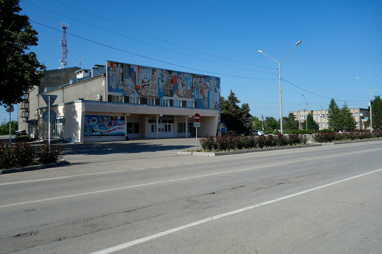 СДК, Анастасиевская
