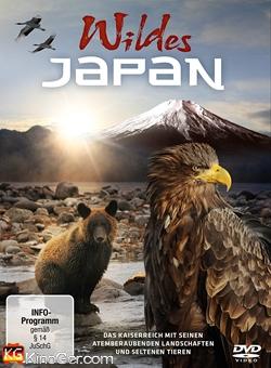 Wildes Japan (2010)