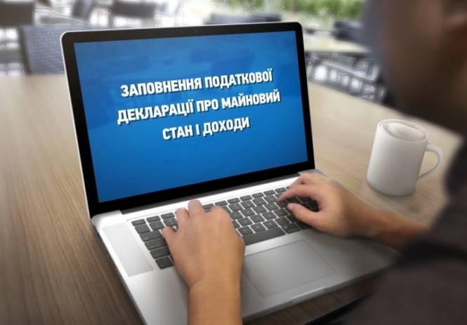 В НАПК отчитываются, что система е-декларирование выдерживает нагрузки
