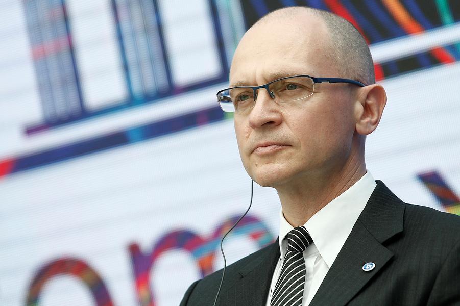 Сергей Кириенко.png