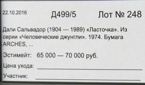 https://img-fotki.yandex.ru/get/195853/140132613.4aa/0_20a2b7_c86c6fd1_L.jpg