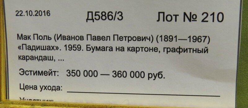 https://img-fotki.yandex.ru/get/195853/140132613.4ad/0_20a466_35c92192_XL.jpg
