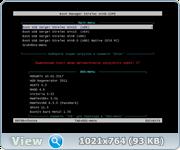 WinPE 10-8 Sergei Strelec (x86/x64/Native x86) 2017.01.31 [Ru]