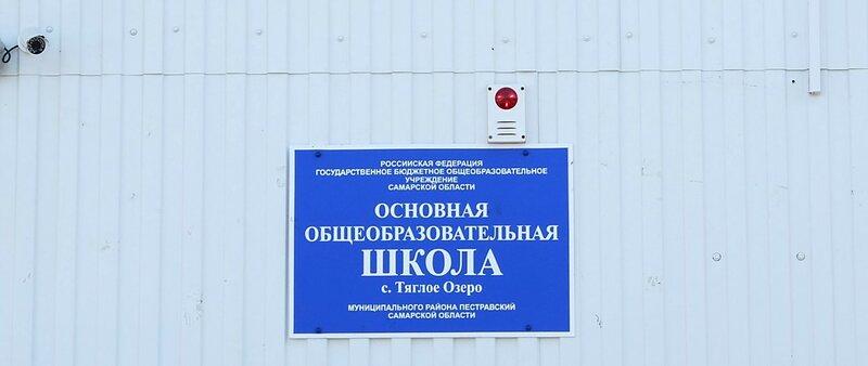 Пестравский район 054.JPG