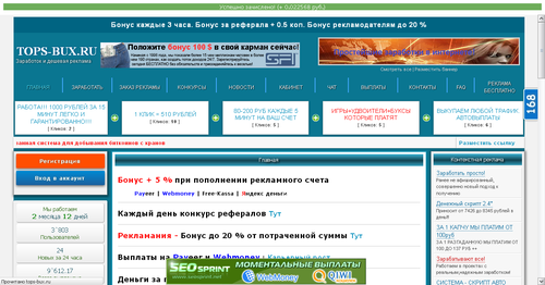 https://img-fotki.yandex.ru/get/195853/18026814.ac/0_c3578_ccc04a80_L.png