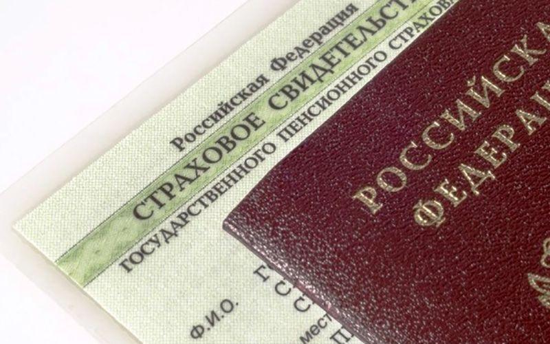 Министр финансов принял решение отказаться оттребования СНИЛС при запросе кредитной истории