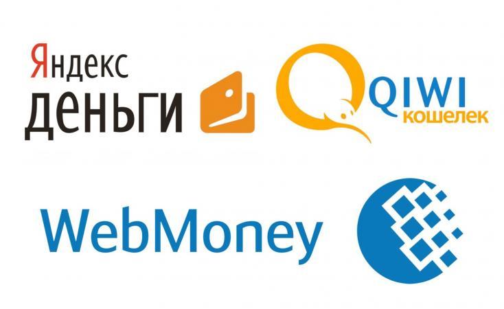 ВУкраине запретили Webmoney иЯндекс