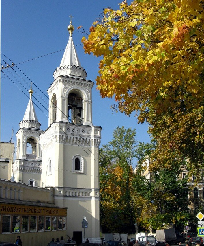 Moscow, Golden autumn