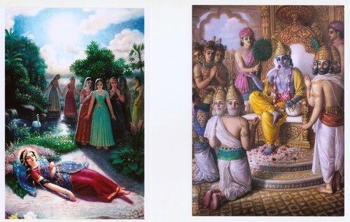 Гопи (картина слева) и Кришна-Брахма (картина справа)