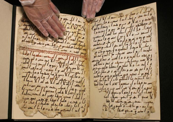 1. Если датировка верна, то рукопись была создана спустя всего пару десятилетий после основопол